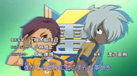 Inazuma_Eleven_GO!_Opening_1_T-_Pistonz_KMC_-_Ten_Made_Todoke