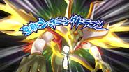 Dragón Heráldico, Guiverno Blanco (VJ-Wii)