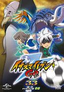 Inazuma Eleven GO DVD 33 Galaxy