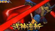 Espada doble x juego 4