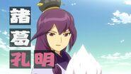 Zhuge anime