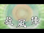307px-Inazuma Eleven GO AMV-193