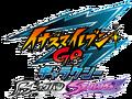 Inazuma Eleven GO 3 Galaxy Big Bang y Super Nova Logo