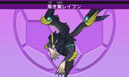 Modelo de Cuervo Alas Negras (VJ)
