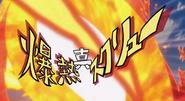 Bakunetsu Screw HQ 17