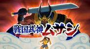 Dios Musashi en la Peli