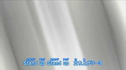 Inazuma_Eleven_Reloaded_Opening_TACHIAGARIYO_REMASTERED