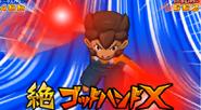 Mano celestial x zetsu juego 4