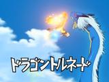 Tornado Dragón