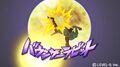 Inazuma-eleven-go-strikers-2013-007