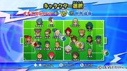 Inazuma Eleven Strikers 11