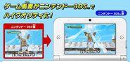 1,2,3 comparación técnicas DS y 3DS