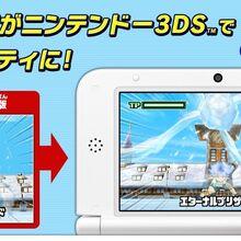 1,2,3 comparación técnicas DS y 3DS.jpg