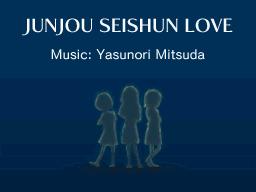 Junjou Seishun Love