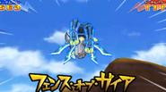 Barrera de Gaia 3DS 5