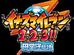 Inazuma Eleven 1 2 3 Legend of Endou Mamoru Logo.png