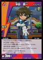 180px-Shinichi (Dark Emperors) in TCG