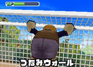 212px-Tsunami wall game 3
