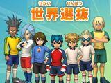 Selección Mundial (Inazuma Eleven Strikers)