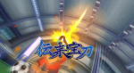 FileDenrai Houtou Wii 4 HD