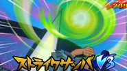 Golpe de Samba 3DS 5