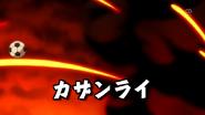 Tormenta Volcánica 3