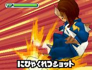 Nihyakuretsu Shot 5