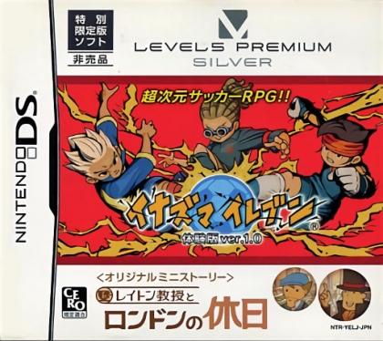Level-5 Premium