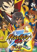 DVD GO 16