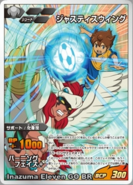 Justice Wing TCG