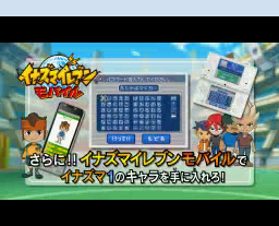 Inazuma Eleven Mobile