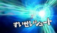 Tiro del Cometa 5