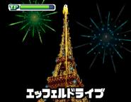 Eiffel Drive 6