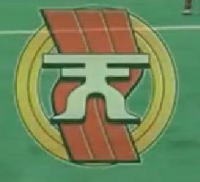 Emblem Tengawata.jpg