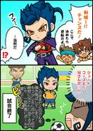 IE SD - Mini Historia 1