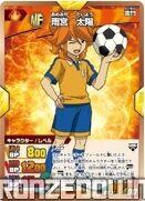 Taiyou in Raimon holding a ball