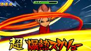 Torbellino de Fuego (3DS) 2
