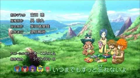 Inazuma_Eleven_GO_2_Chrono_Stone_Ending_3