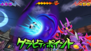 Gravity Point 3DS (6)