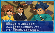 Sakamoto juego