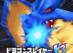 Dragon slayer ds 2.JPG