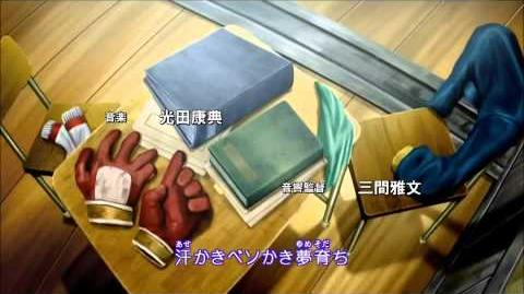 Inazuma Eleven Opening 1 japonès