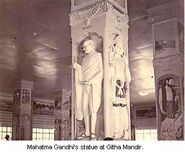 180px-Githa Mandir-PBR2