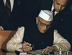 Morarji Desai 1978.jpg