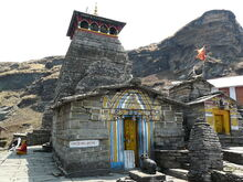Tungnath temple.jpg