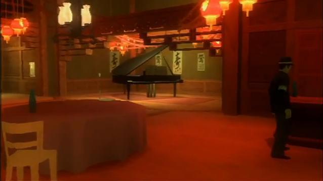Lao Che Lounge