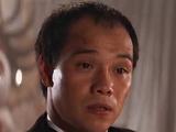 Wu Han