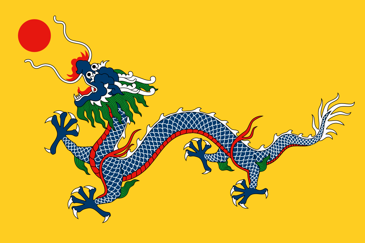 Nat-Qing