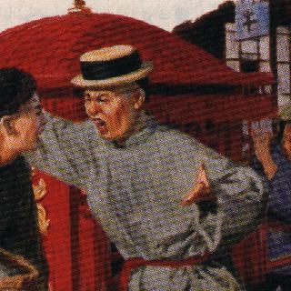 Lin Feng