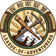 League of Adventurers Logo